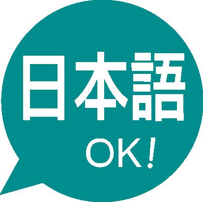 Japanese-friendly
