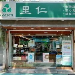 Leezen-Gongguan  NTU Store