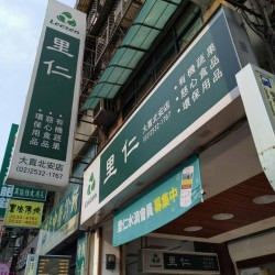 Leezen-Dazhi Beian Store