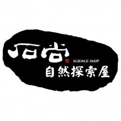 Science Shop-Panda Restaurant