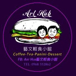 Art Hub 藝文輕食小館