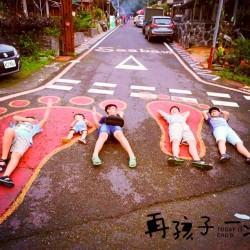 臺灣魯凱族產業發展協會