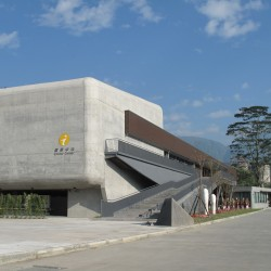Chukou Visitor Center