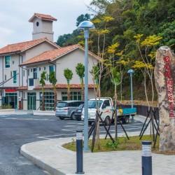 Puli Visitor Center