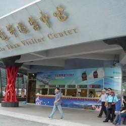 Ita Thao Visitor Center