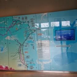 Nanfangou Visitor Center