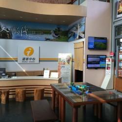 Dapeng Bay Visitor Center