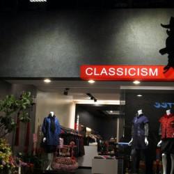古典美服飾-永康店