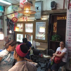 Teacher Chi Chinese Facial Threading & Foot Massage Center - Raohe flagship store