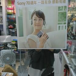 Joy Electronics