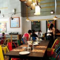 Howfun paella bar