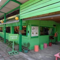 Tea Dessert House