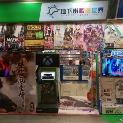 Taipei City Mall Game Mall 2