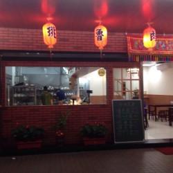Nanchang Guangdong Porridge