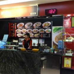 Chef Hung Beef Noodles-Jianbei Branch