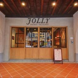 JOLLY 衡陽店