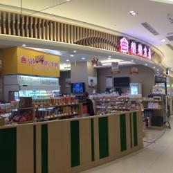 I-MEI Shop