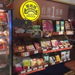 Black Bridge - Taipei Q Square Store