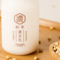 耘享濃豆乳