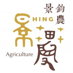 Ching Agriculture