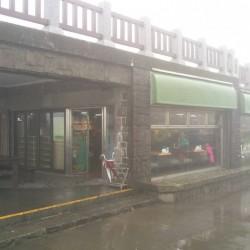 石尚自然探索屋-冷水坑店