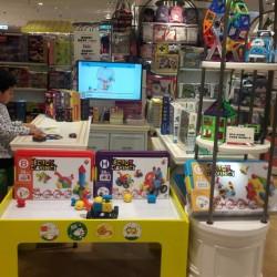 Wind Puzzle - Mitsukoshi Taipei Nanxi Store