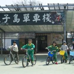 社子島單車棧