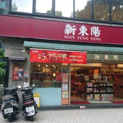 新東陽敦化店