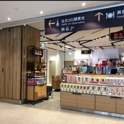 Hsin Tung Yang 101 counter