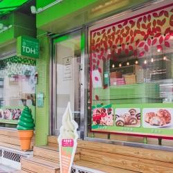 貓茶町-民生店