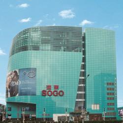 遠東SOGO百貨-復興館