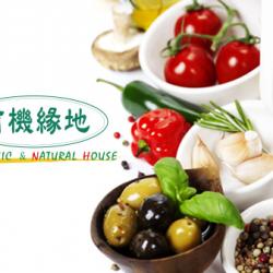 Organics Specialties Mart - Neihu Store