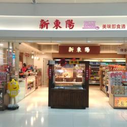 新東陽客運京站