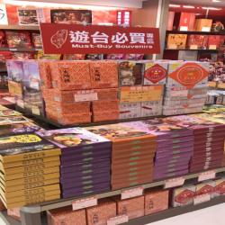 Hsin Tung Yang Xining Store
