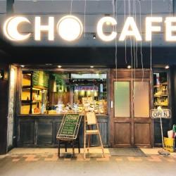 町‧如固咖啡