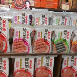 新東陽忠孝店
