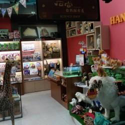 Science Shop - Kejiao Store