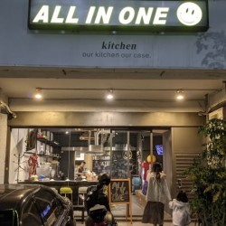 ALL IN ONE 餐廳