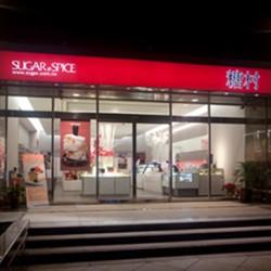 SUGAR&SPICE糖村(瑞光店)