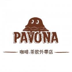Pavona Caf'e