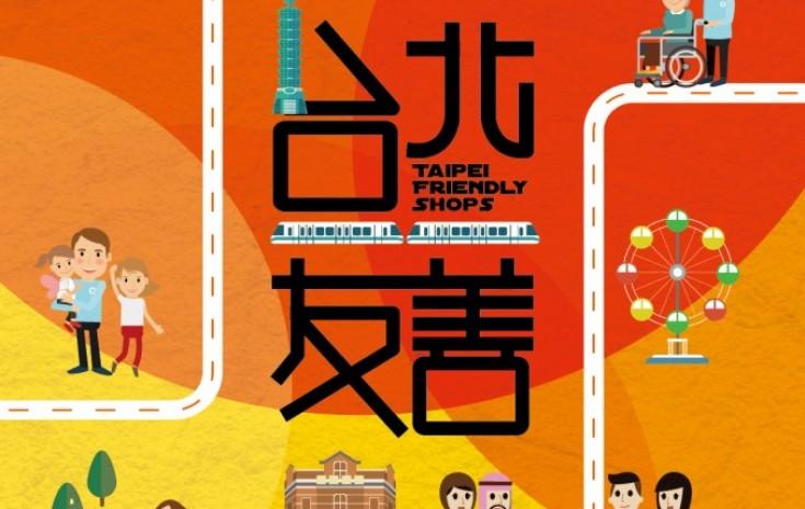 台北友善服務專題報導-素食友善-彩匯自助餐