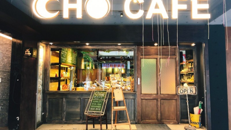 cho_cafe.jpg