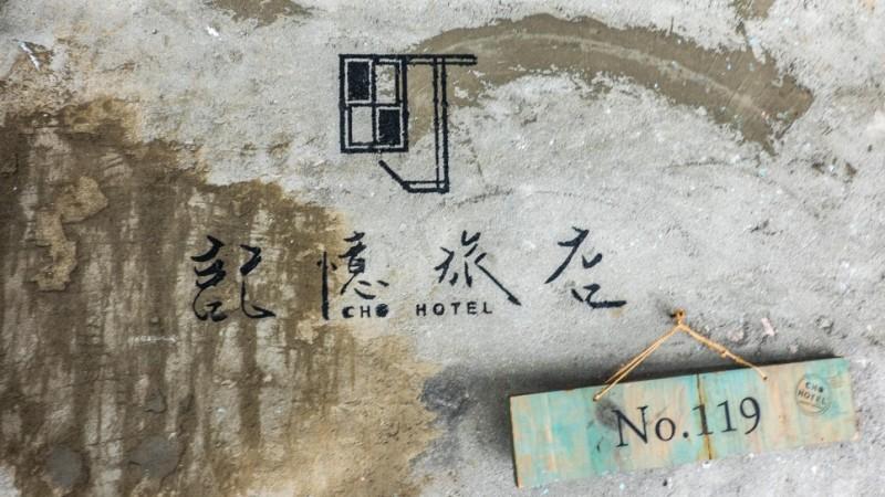 cho_hotel.jpg