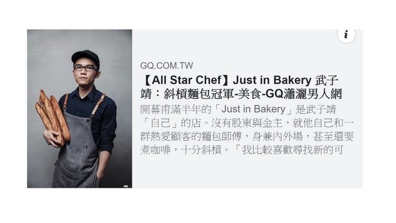 gq_all_star_chef1_1024_900 (1).jpg