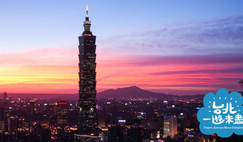 106年「來臺旅客在臺北市之消費及動向調查」出爐