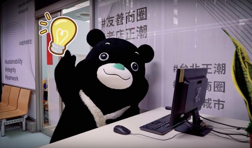 跟名偵探熊讚一起去找尋神秘寶藏!